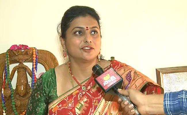 RK Roja Extends Dussehra Greetings To People Of State  - Sakshi