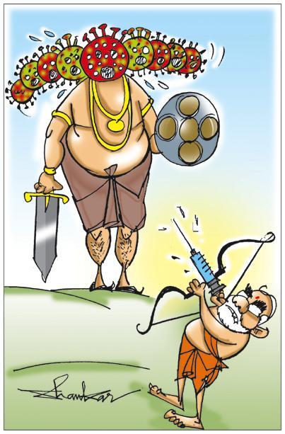 Sakshi Cartoon 25-10-2020
