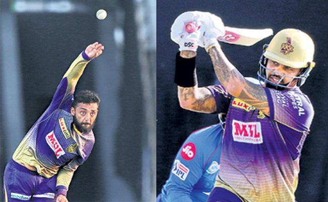 Kolkata Knight Riders beat Delhi Capitals by 59 runs - Sakshi