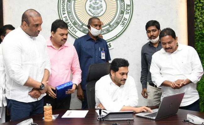 AP CM YS Jagan Inaugurates Jagananna YSR Badugu Vikasam Today - Sakshi