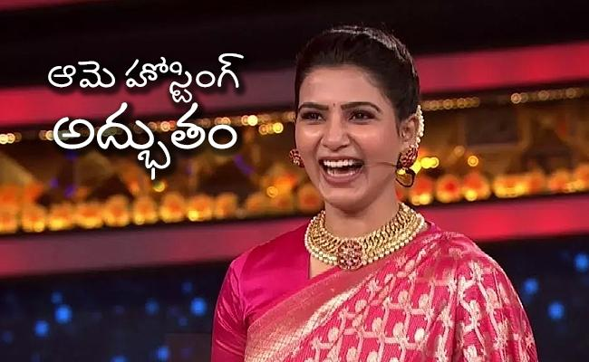 Bigg Boss 4 Telugu: Netizens Wow On Samantha Hosting - Sakshi
