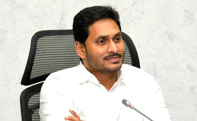CM YS Jagan Comments YSR Rythu Bharosa 2nd Instalment Release - Sakshi