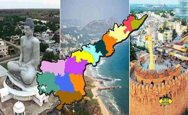 AP Development Society Conduct Rally to Support Three capitals in Tirupati - Sakshi