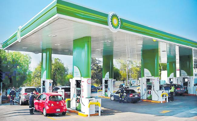 BP eyes India's fuel market and he wants gas in GST - Sakshi