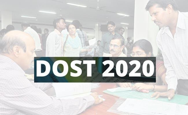 Telangana Degree Counselling 2020: Self Report Date Extended - Sakshi