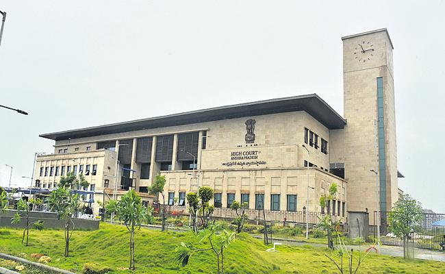 AP High Court order to Revenue officers And Githam Institutions Ownership - Sakshi