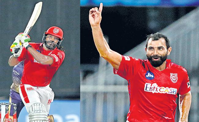 Kings XI Punjab beat Kolkata Knight Riders by 8 wickets - Sakshi