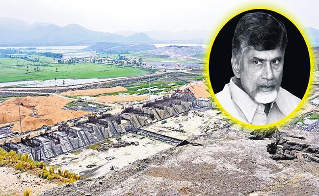 Chandrababu Scam In Polavaram Project Works - Sakshi