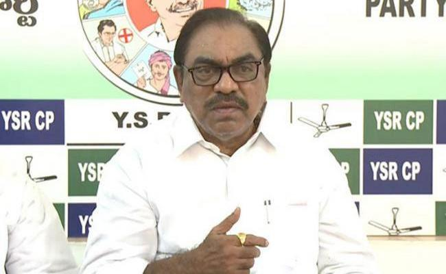 YSRCP Leader Ramachandraiah Comments On Nara Lokesh - Sakshi
