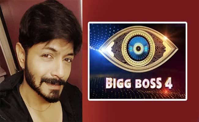 Bigg Boss 4 Telugu: Kaushal Manda Expect These Contestants Are Top 5 - Sakshi