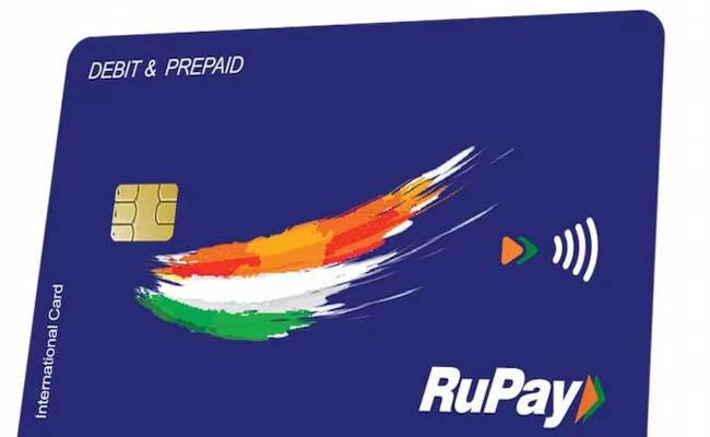 RuPay card users can avail up to 65pc discount on various purchases: NPCI - Sakshi
