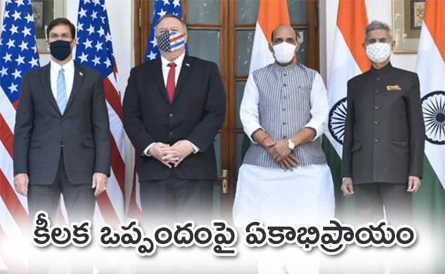 India US Sign Landmark Defence Pact - Sakshi