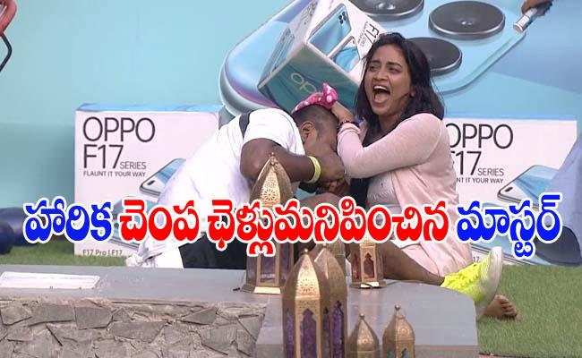 Bigg Boss 4 Telugu: Harika, Amma Rajasekhar Fighting Each Other - Sakshi