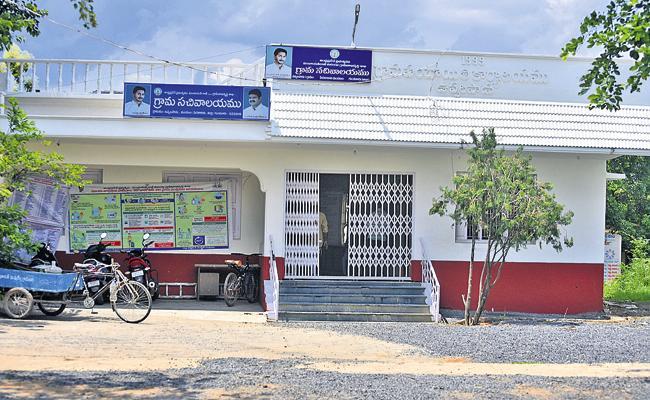 CM YS Jagan Released Village and Ward Secretariat Exam Results - Sakshi