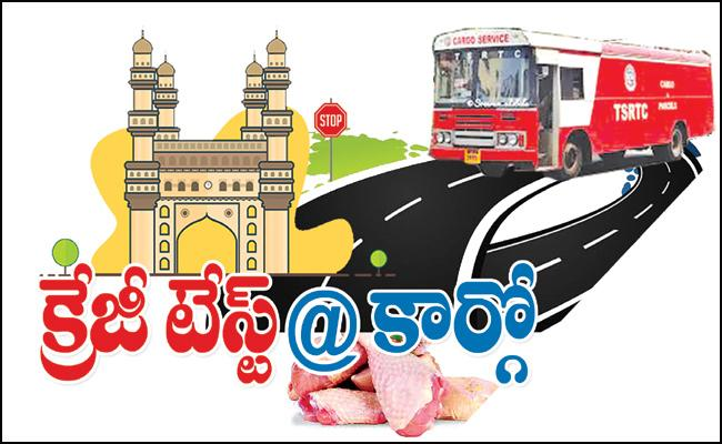Ankapur Chicken Curry Available in Hyderabad With TSRTC Cargo - Sakshi