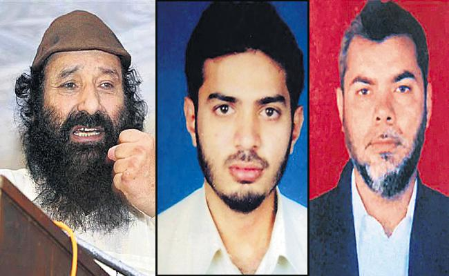 Central Govt declared 18 people as terrorists - Sakshi