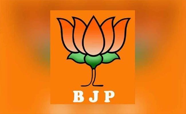 BJP Cancel Suspension On Party Leader Lakshmipathi Raja - Sakshi