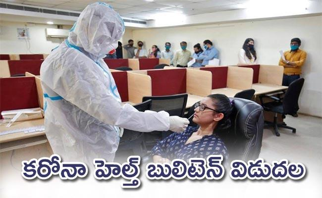 In Last 24 Hours 1481 Corona Positive Cases Reported In Telangana - Sakshi