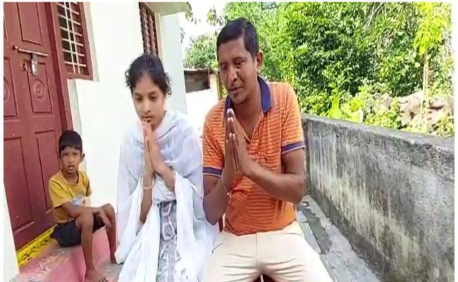 Deekshith Reddy Parents Press Meet At Mahabubnagar - Sakshi