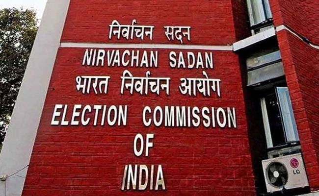 Dubbaka bypoll: Election Commission Appointed Special Observer - Sakshi