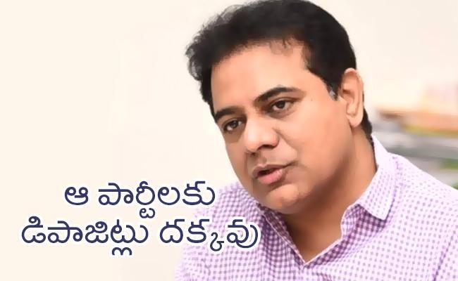 KTR Talks In Press Meet Over Dubbaka Elections In Hyderabad - Sakshi