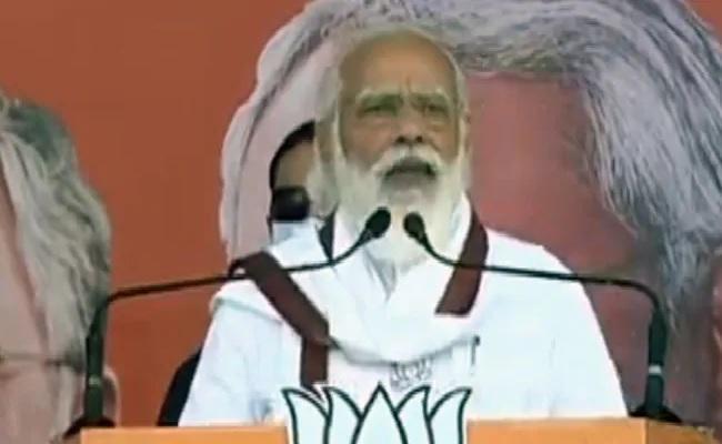Modi Ayodhya Comments Reminds Many Of Nitish Kumar 2015 Taunt - Sakshi