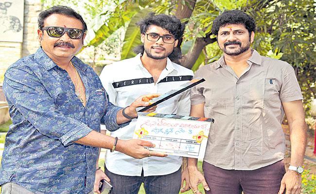 Actor Naresh Nephew Sharan Debut Movie - Sakshi