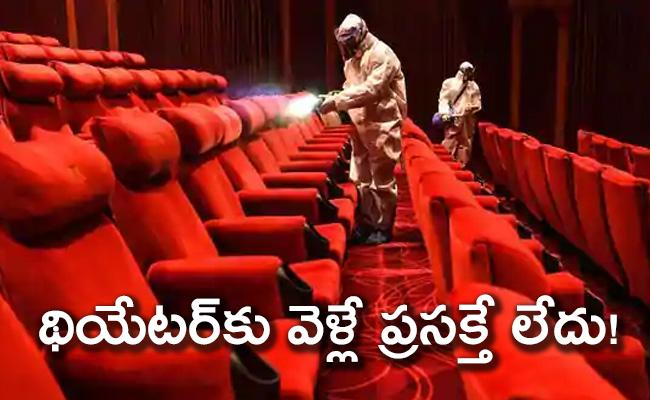Survey Only 7 Percent Polled People Plan Go Theatres 2 Months India - Sakshi