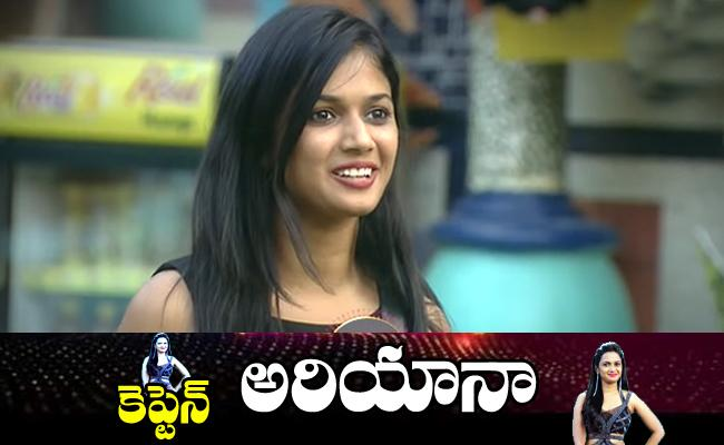 Bigg Boss 4 Telugu: Ariyana Glory Becomes Eighth Captain - Sakshi