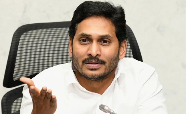 CM YS Jaganmohan Reddy Review Meeting On Medical And Health Department In Nadu Nedu - Sakshi