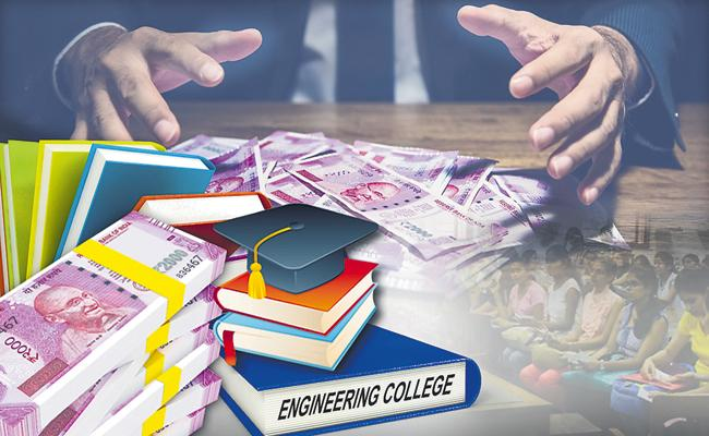 Collage Ownerships taking Donation in Engineering Management Quota replacement - Sakshi