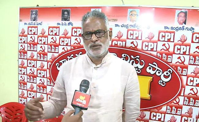 CPI Leader JV Satyanarayana Murthy Comments On Gitam University - Sakshi