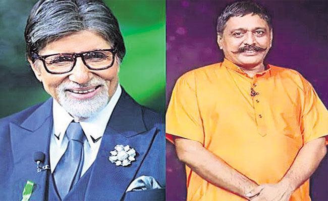 KBC Winner Koshlendra Joke With Amitabh - Sakshi