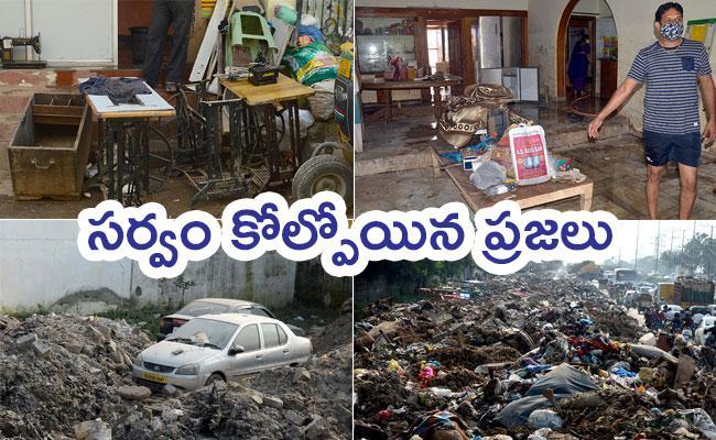 Hyderabad Floods: Victims Straggules - Sakshi