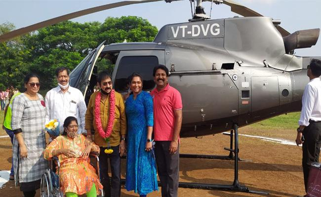 Helicopter Landing Goes Controversial In Nellore - Sakshi