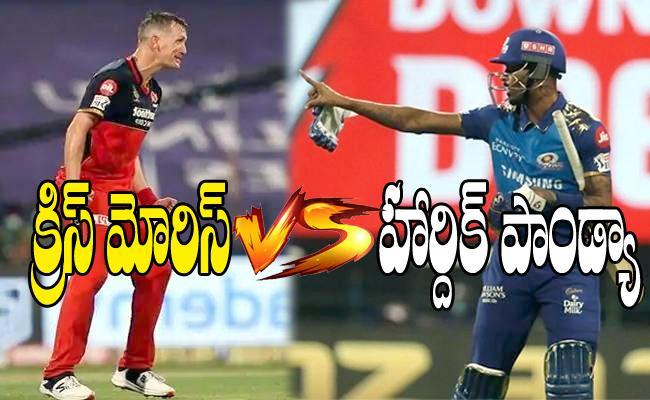 IPL 2020 Hardik Pandya Chris Morris Verbal War MI Vs RCB - Sakshi