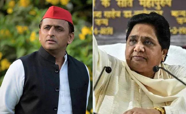 Mayawati Attacks Akhilesh Yadav Even If We Have To Vote BJP - Sakshi