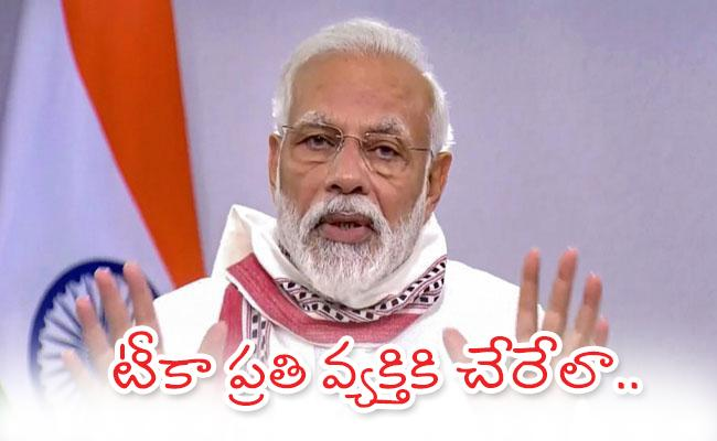 Everyone will be vaccinated: PM Modi assures amid coronavirus threat - Sakshi
