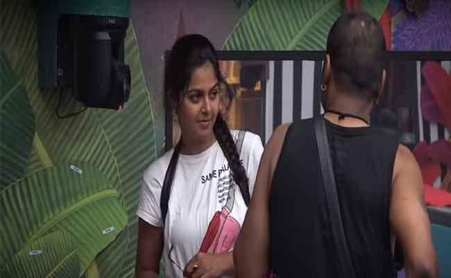 Bigg Boss 4 Telugu: Avinash Tease Harika - Sakshi