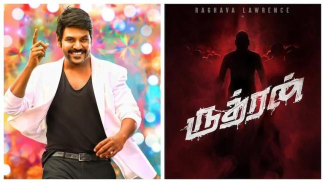 Raghava Lawrence unveils Rudhran Title of His Next Film - Sakshi