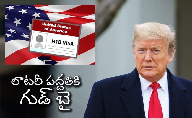 US proposes to H-1B visas scrap computerised lottery system - Sakshi