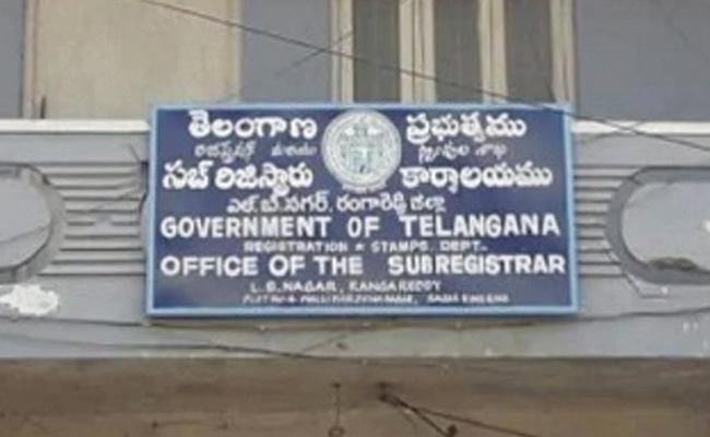 TS Government Establish Registration Sub Districts - Sakshi