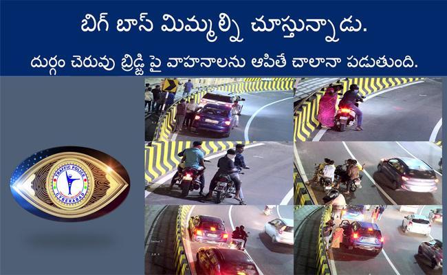 Traffic Police Social Awareness On Durgam Cheruvu Cable Bridge - Sakshi