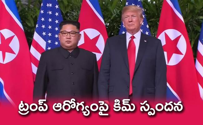 Kim Jong Un Wishes Donald Trump And His Wife Quick Recover From Covid - Sakshi
