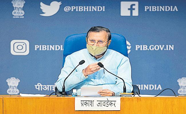 Govt approves mandatory packaging of food grains in jute bags - Sakshi
