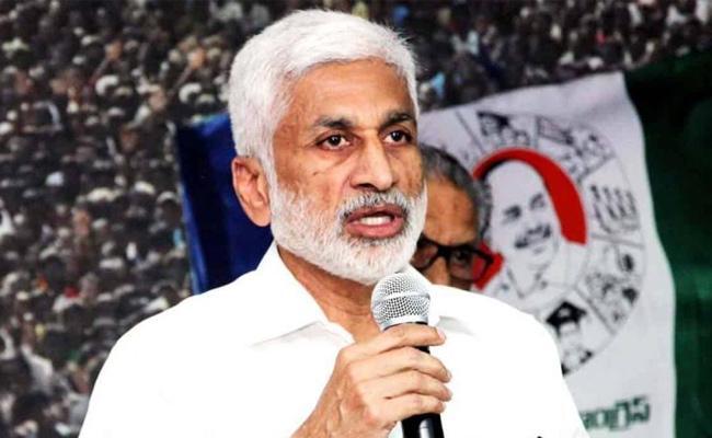 MP Vijayasai Reddy Said Way To Development Of Kadapa Steel Factory - Sakshi