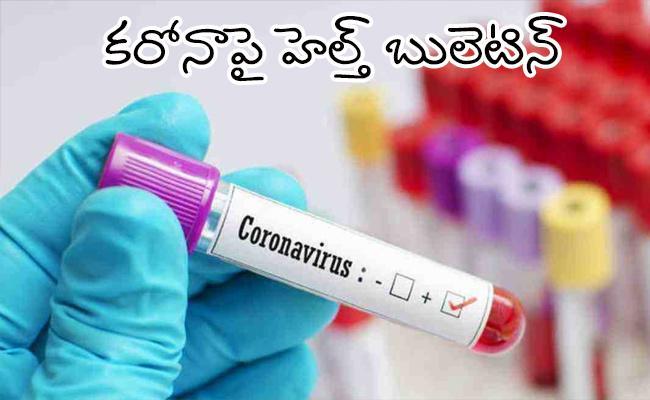 48648 New Coronavirus Positive Cases Recorded In India - Sakshi