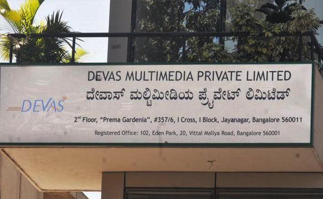 US Court Orders Antrix To Pay Very Big Compensation To Devas - Sakshi