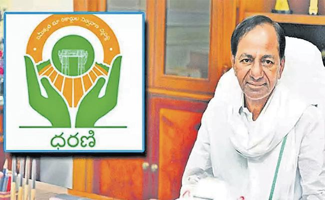 Sarampally Mallareddy Guest Colomn On Dharni Portal - Sakshi
