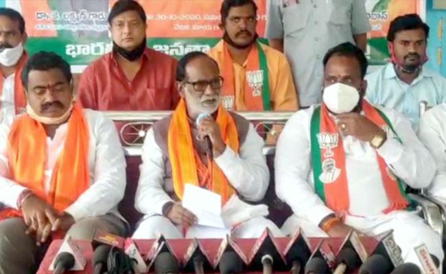 BJP Leader K Laxman Comments On TRS Party In Medak - Sakshi